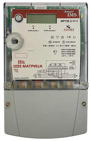 NP73E.3-17-1 (GPRS)
