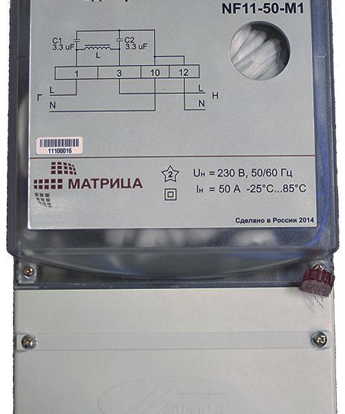Фильтр сетевой однофазный NF 11-50-М 1