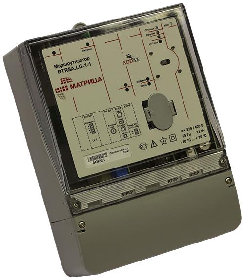 RTR 8A.LG-1-1 (1-секц.